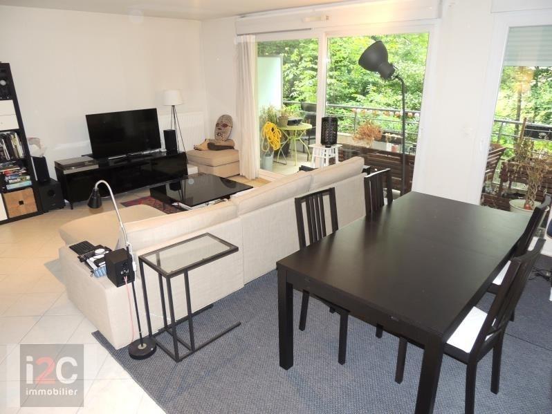 Alquiler  apartamento Ferney voltaire 1561€ CC - Fotografía 3