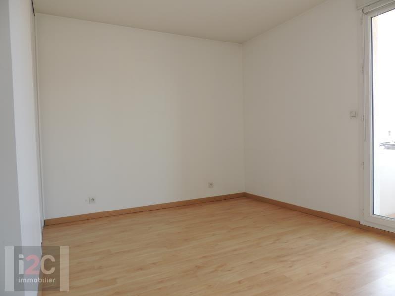 Vendita appartamento Ornex 340000€ - Fotografia 6