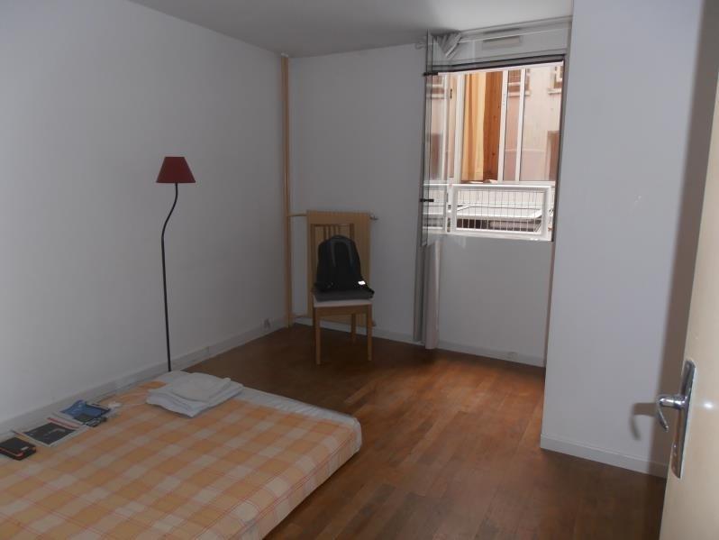Vente appartement Nanterre 595000€ - Photo 8