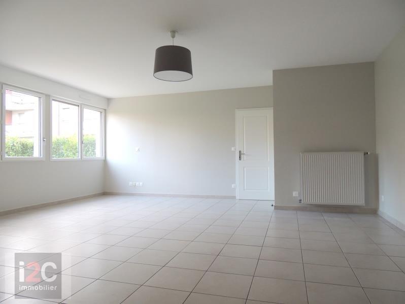 Vendita appartamento Prevessin-moens 585000€ - Fotografia 2