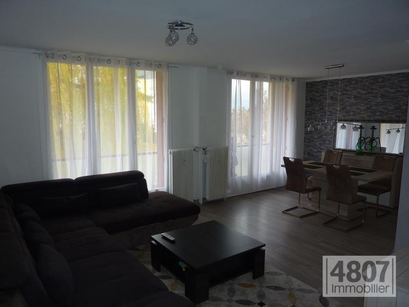 Vente appartement Annemasse 215000€ - Photo 2