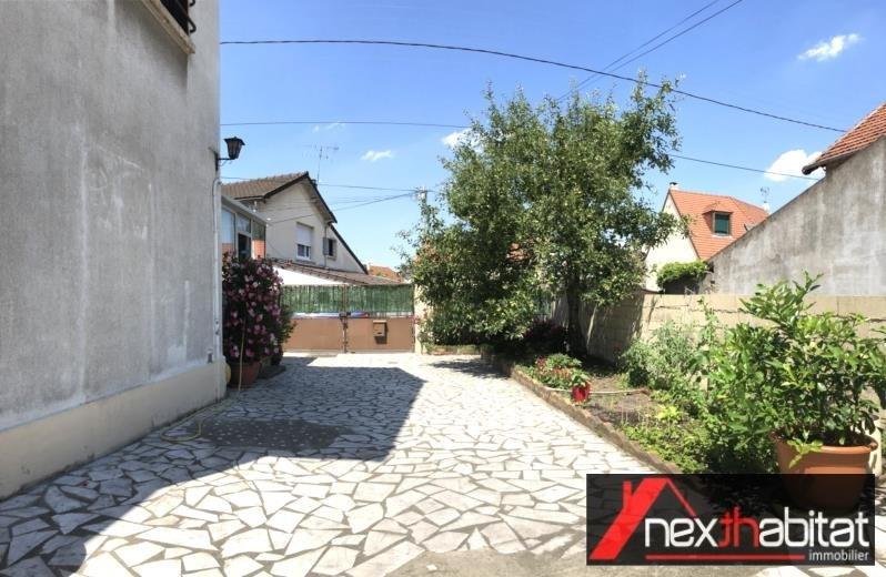 Vente maison / villa Clichy sous bois 250000€ - Photo 7