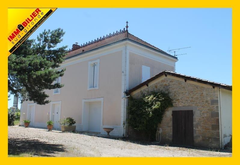 Venta  casa Langon 378900€ - Fotografía 7