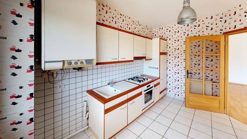 Venta  apartamento Yzeure 153000€ - Fotografía 2