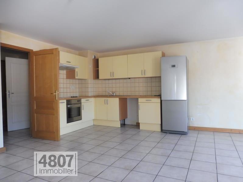 Location appartement Sallanches 845€ CC - Photo 3