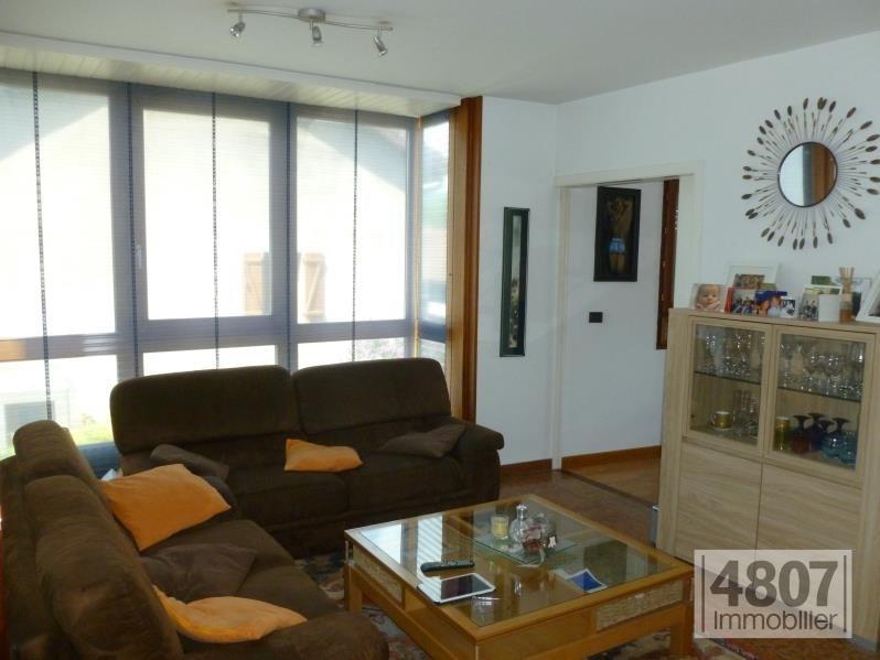Vente appartement Valleiry 235000€ - Photo 1