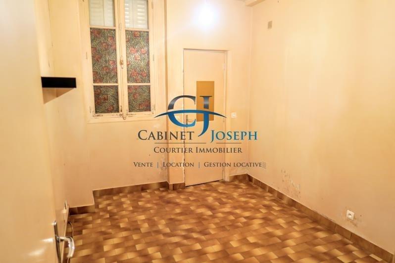 Vente appartement Paris 18ème 175000€ - Photo 1