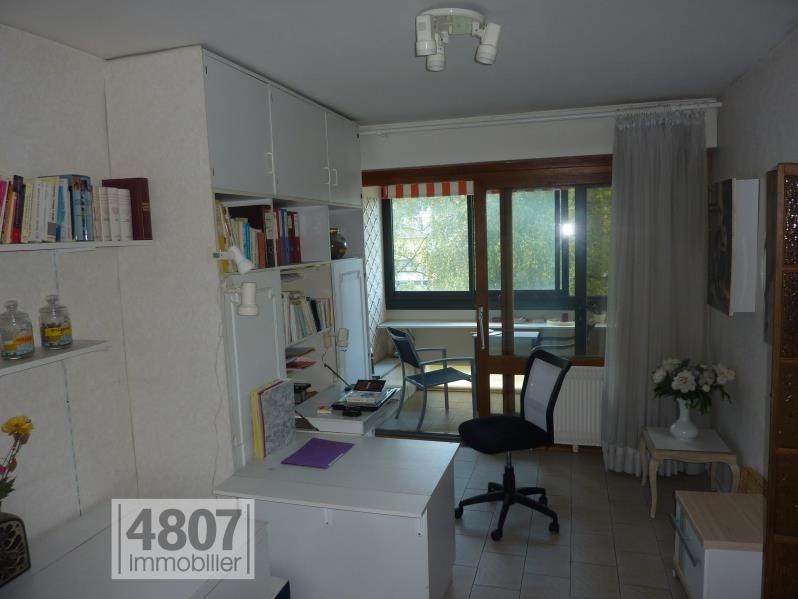 Vente appartement Gaillard 295000€ - Photo 3