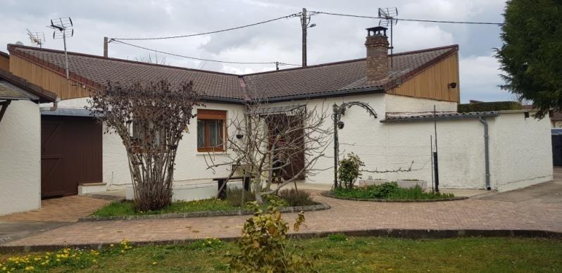 Vente maison / villa Treigny 76000€ - Photo 1
