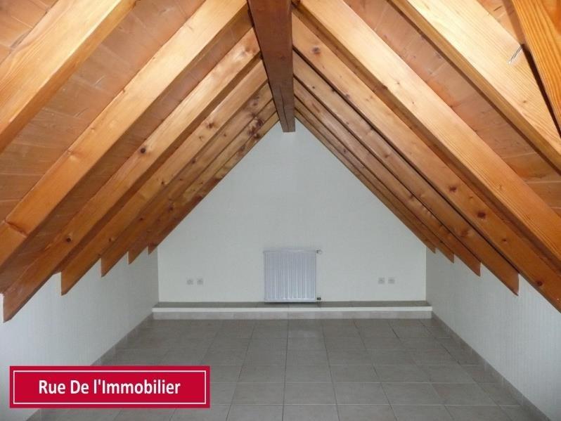 Vente appartement Soultz sous foret 131650€ - Photo 3