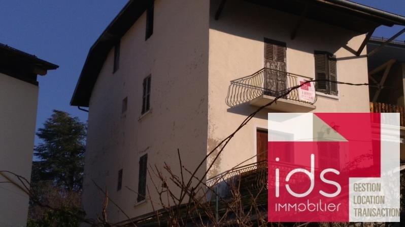 Vente maison / villa Arvillard 105000€ - Photo 1