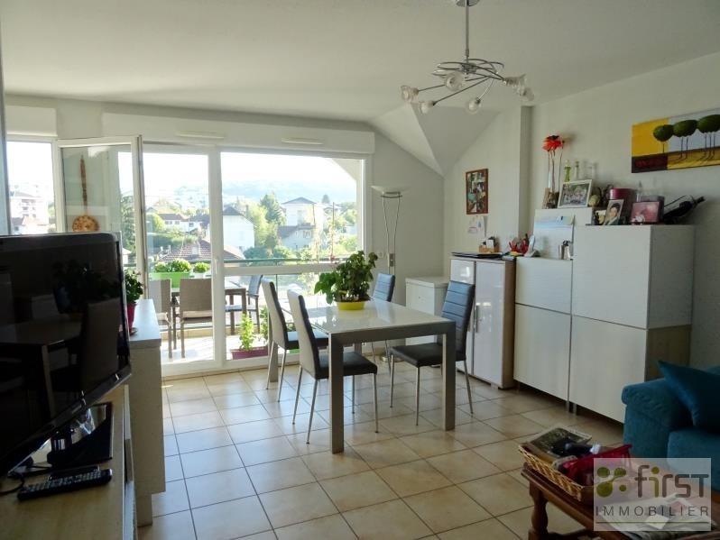 Sale apartment Annemasse 181000€ - Picture 2