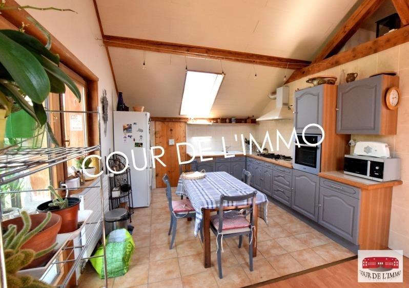 Vente appartement Ville en sallaz 250000€ - Photo 5