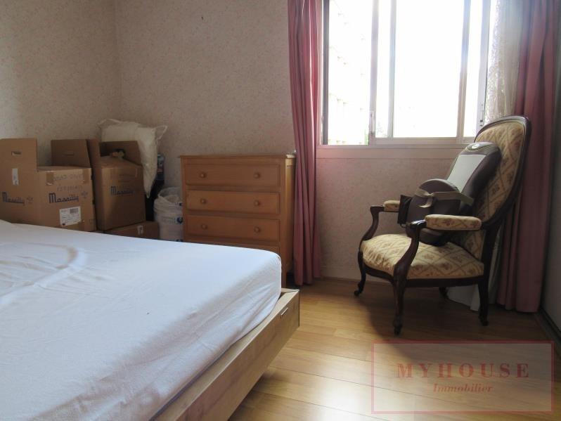 Vente appartement Bagneux 235000€ - Photo 8