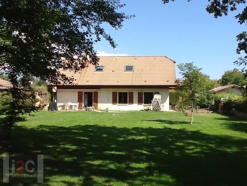 Vendita casa Divonne les bains 1100000€ - Fotografia 1