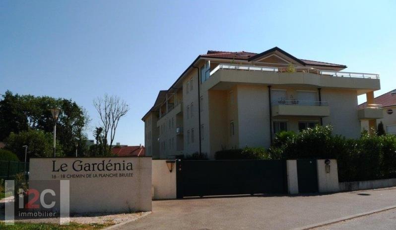 Vente appartement Ferney voltaire 449000€ - Photo 8