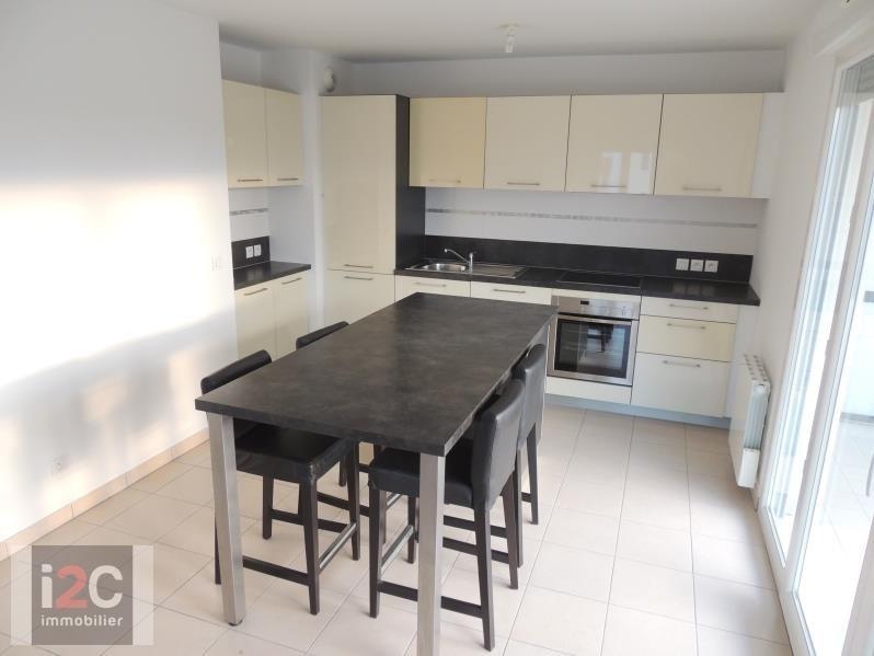 Vente appartement Ferney voltaire 316000€ - Photo 2