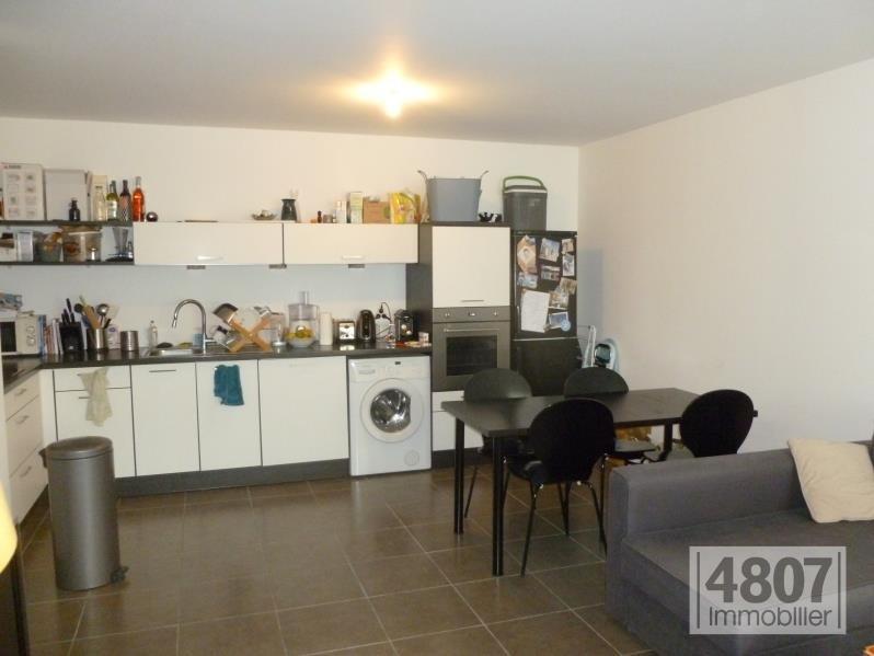 Vente appartement Saint julien en genevois 218000€ - Photo 2