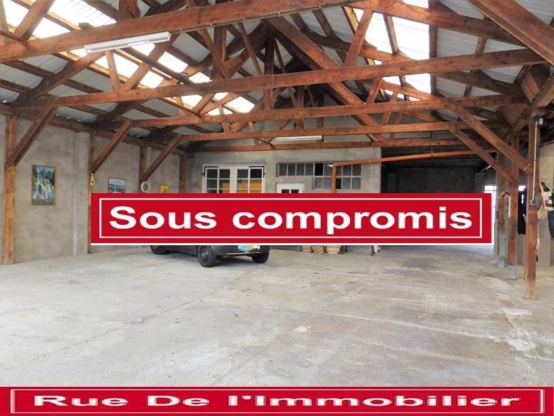 Vente maison / villa Gundershoffen 274500€ - Photo 1