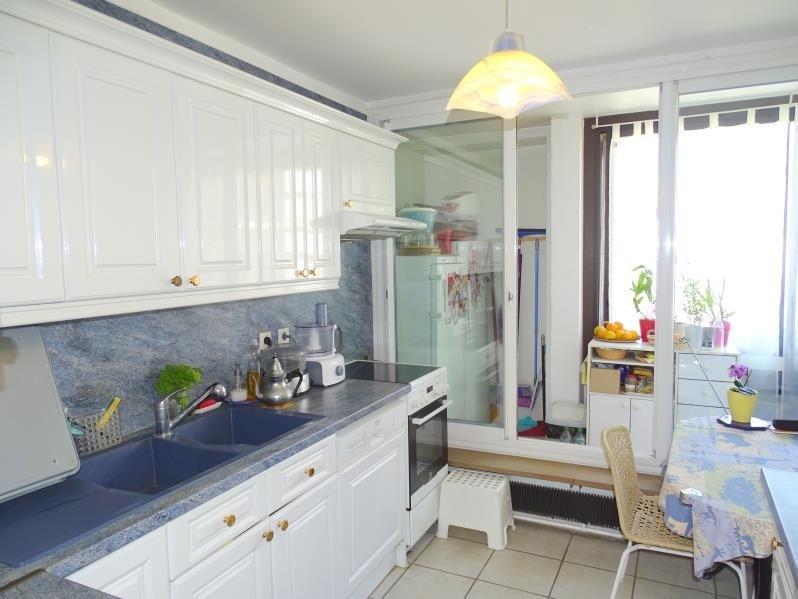 Vente appartement Lyon 9ème 237000€ - Photo 2