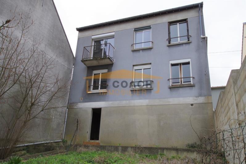 Vente maison / villa Montfermeil 235000€ - Photo 9