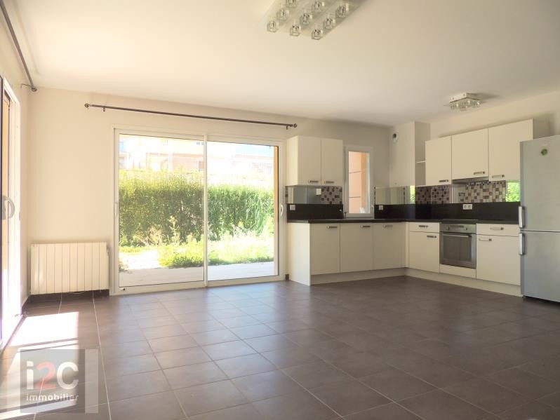 Sale apartment Prevessin-moens 445 000€ - Picture 4