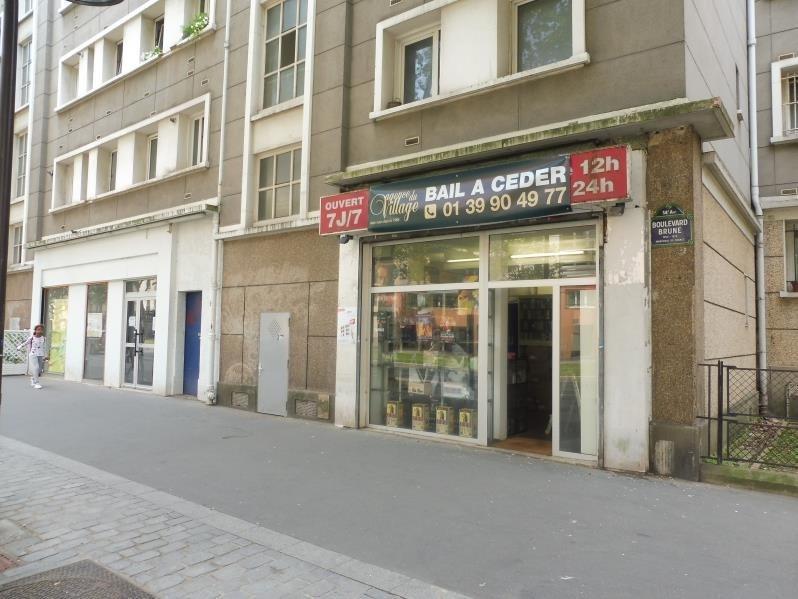 Vente fonds de commerce boutique Paris 14ème 95000€ - Photo 2