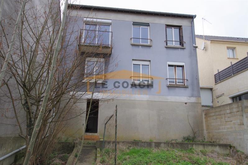 Vente maison / villa Montfermeil 235000€ - Photo 8