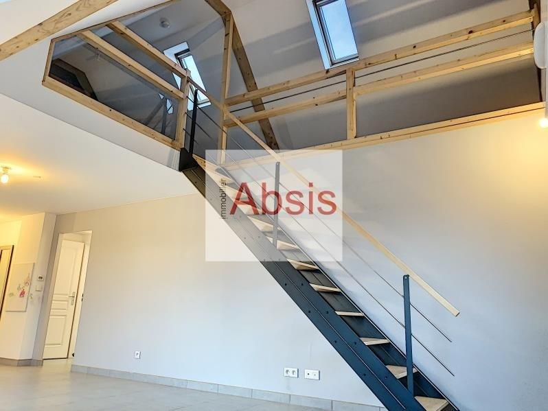 Verkauf wohnung Eckwersheim 272000€ - Fotografie 2