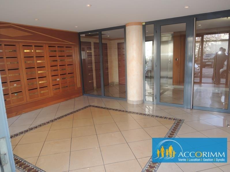 Vente appartement Villeurbanne 269500€ - Photo 6