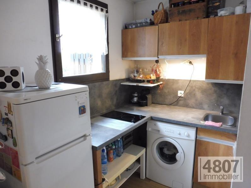 Vente appartement Saint gervais les bains 132000€ - Photo 2