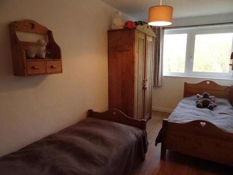 Vente de prestige appartement Les arcs 285000€ - Photo 3