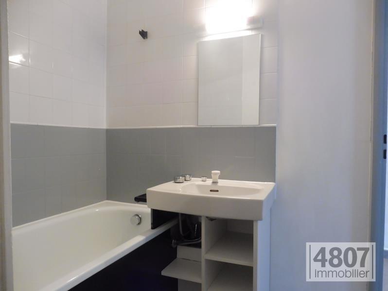 Location appartement Sallanches 462€ CC - Photo 3