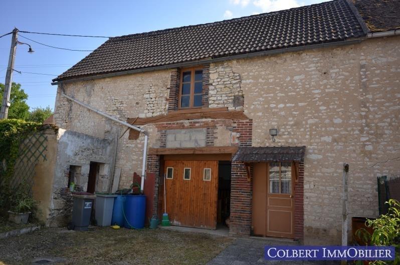 Vente maison / villa Epineau les voves 99900€ - Photo 6