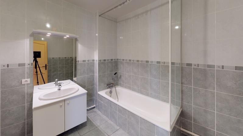 Venta  apartamento Yzeure 153000€ - Fotografía 5