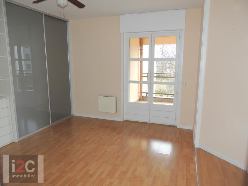Vente appartement Divonne les bains 407000€ - Photo 4
