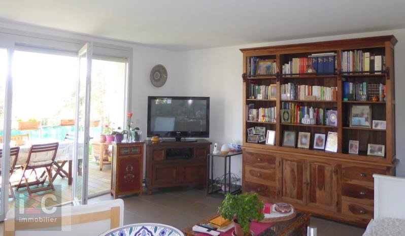 Vente appartement Prevessin-moens 395 000€ - Photo 4