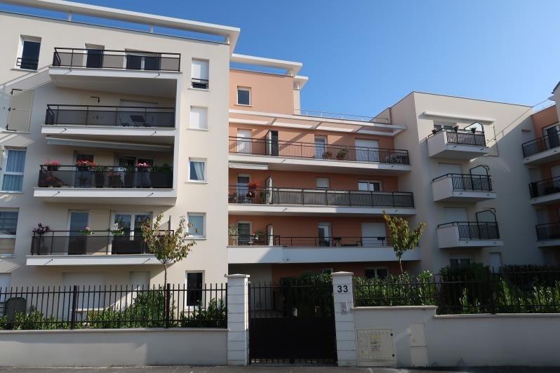 Vente appartement La rochette 139000€ - Photo 1
