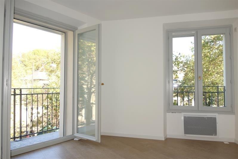 Affitto appartamento Paris 7ème 2185€ CC - Fotografia 5