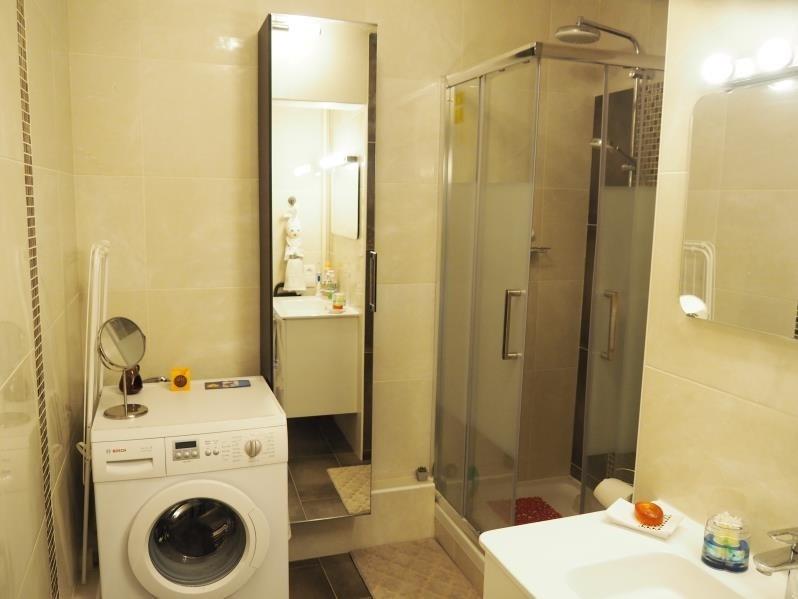 Vente appartement Paris 13ème 370000€ - Photo 6