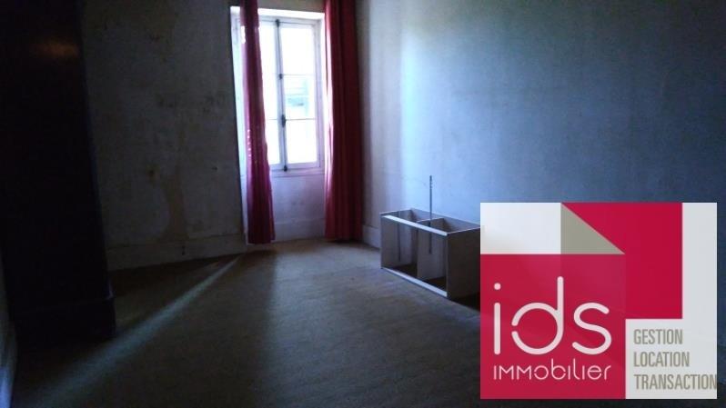 Vente maison / villa Arvillard 105000€ - Photo 3