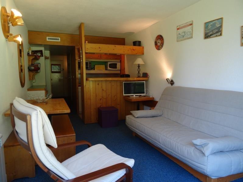 Vente appartement Les arcs 125000€ - Photo 1