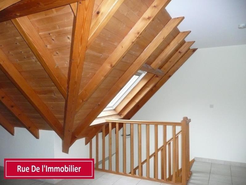 Vente appartement Soultz sous foret 131650€ - Photo 5
