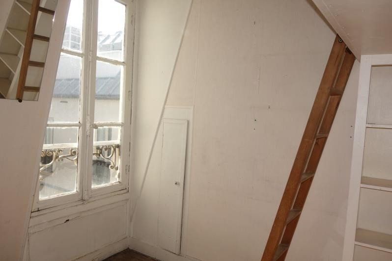 Sale apartment Paris 7ème 78 000€ - Picture 3