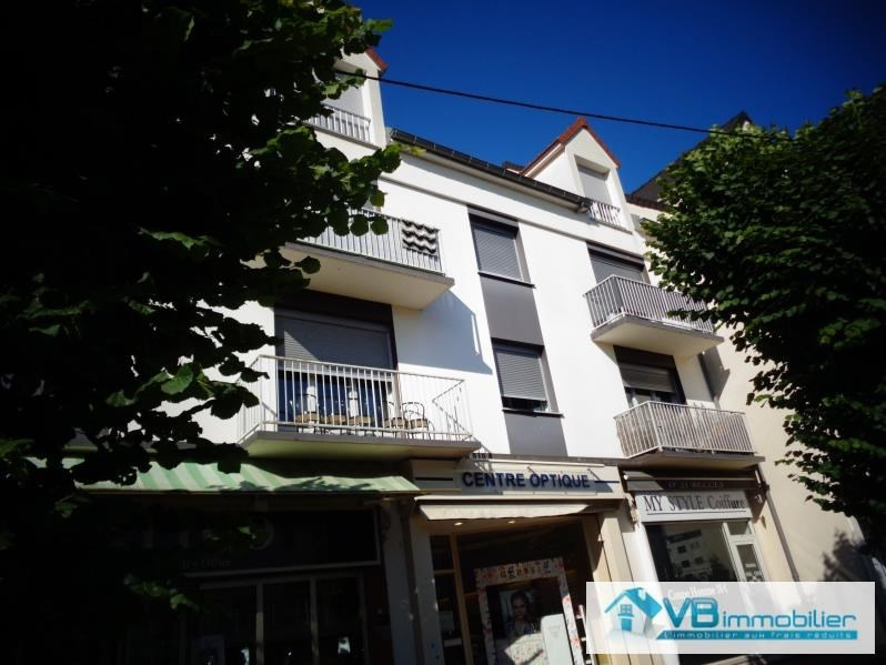 Location appartement Chilly mazarin 880€ CC - Photo 2