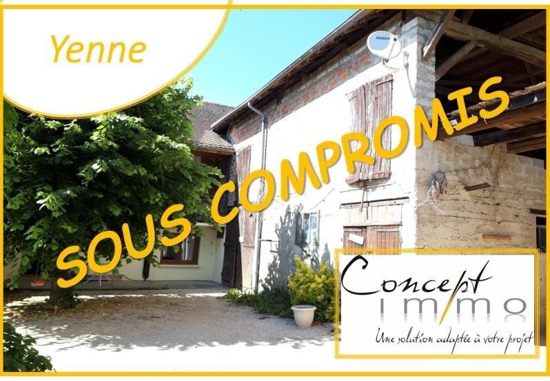 Vente maison / villa Yenne 174000€ - Photo 1