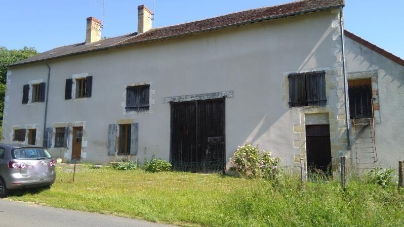 Vente maison / villa Jouet sur l aubois 65000€ - Photo 1