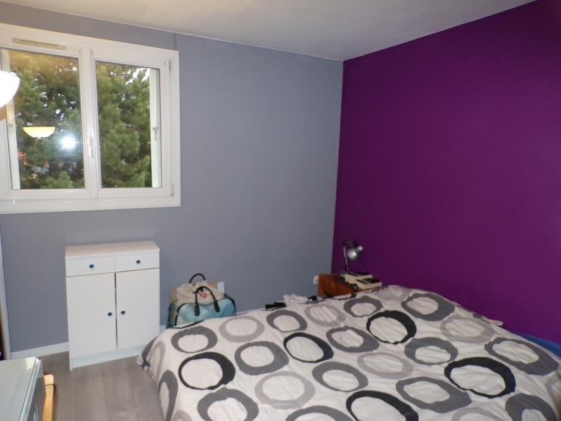 Vente appartement Montigny le bretonneux 246750€ - Photo 4