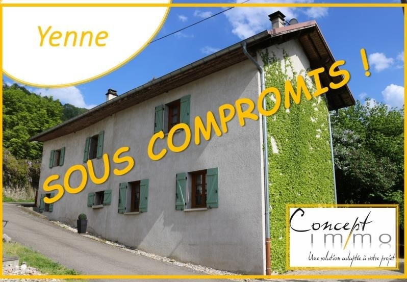 Vendita casa Yenne 235000€ - Fotografia 1