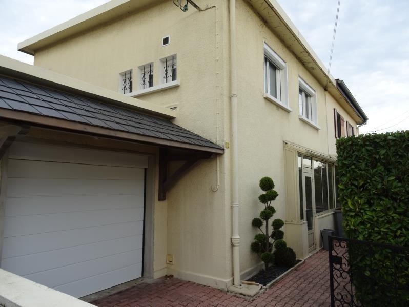 Vente maison / villa Ste savine 169900€ - Photo 9